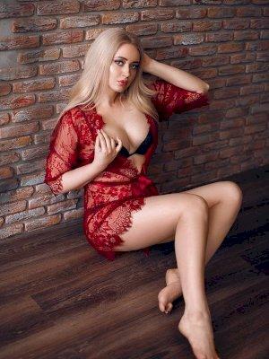 נטשה היפה
